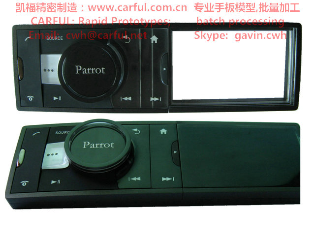 plastic prototypes---Rapid Prototype,small batch processing,3D/2Ddesign,CNC,SLA…  skype:gavin.cwh  Email:cwh@carful.net