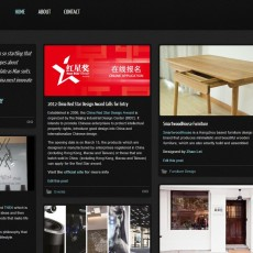 screenshot_chinadesignhub