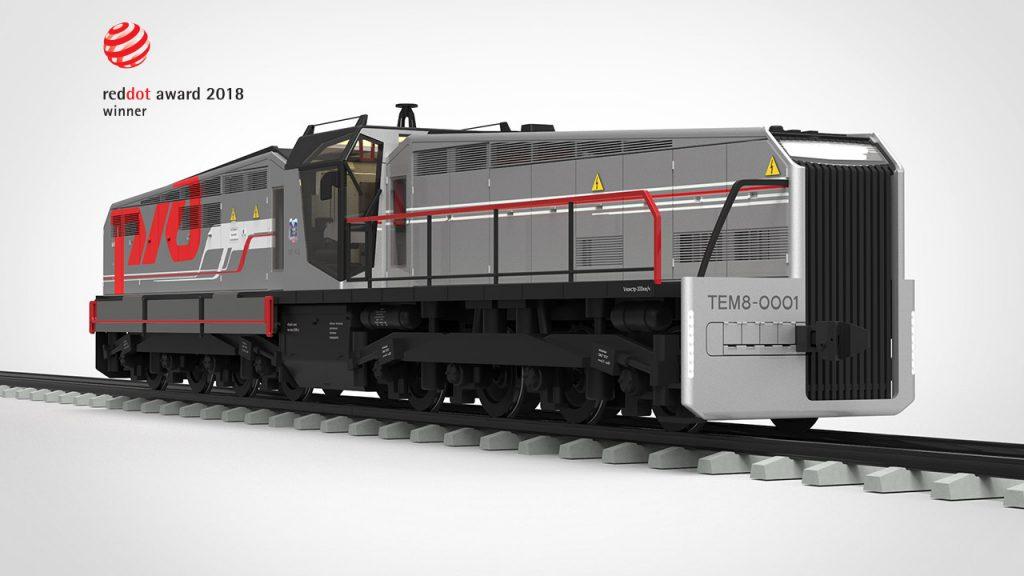 Design concept of train (switcher). Red Dot Award 2018 winner.