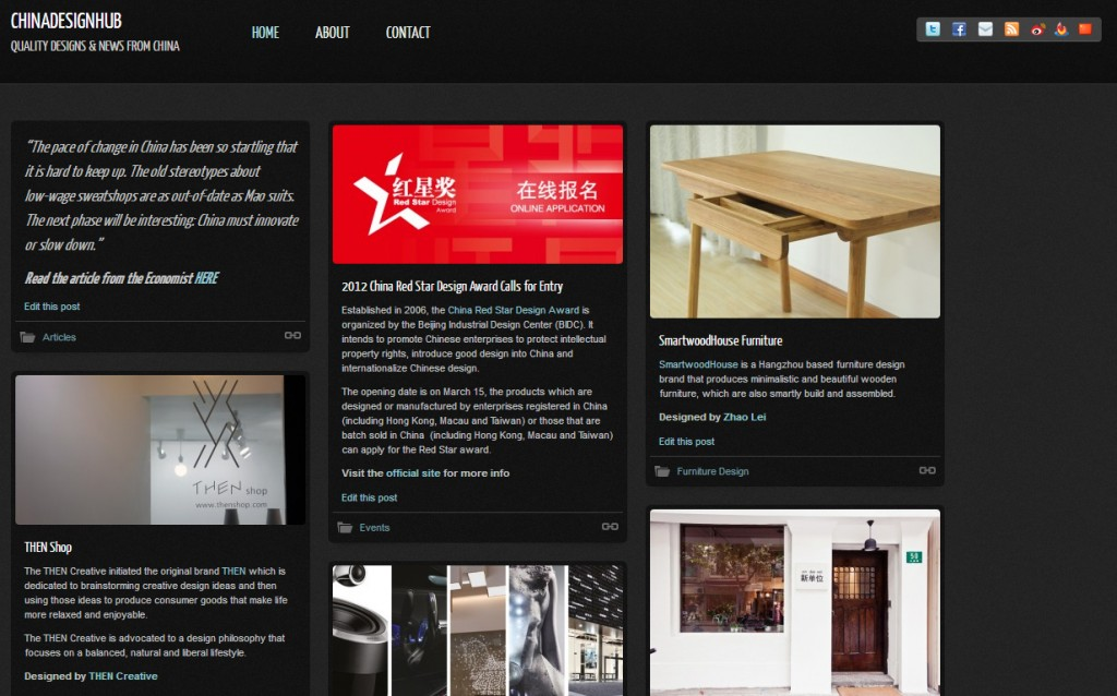 screenshot_chinadesignhub-1024x638.jpg